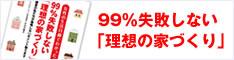 一般社団法人 日本インテリアアテンダント協会